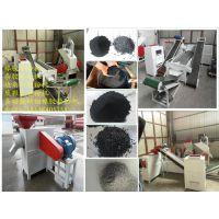 郑州欧亚供应xmj-8系列高产量废旧橡胶鞋底磨粉机机组 轮胎粉碎磨粉生产线