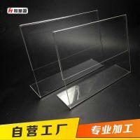 有机玻璃制品L型桌牌亚克力折弯牌二维码扫描桌签定制