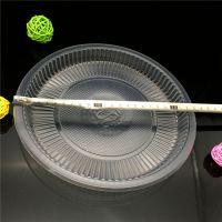 海明塑胶制品一次性塑料盘圆型/供应PP透明制品吸塑盘价格、快餐宴席圆形盘烧烤盘蛋糕盘水果碟