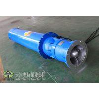 热水潜水泵生产厂家哪家卖得好十分畅销当然是天津奥特泵业欢迎您来咨询