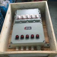 腾达防爆检修箱 400*600*200型防爆动力插座检修箱价格/厂家