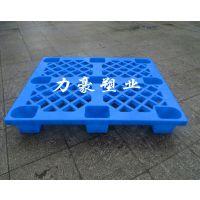 供应大量销售自贡塑料托盘 攀枝花塑料托盘