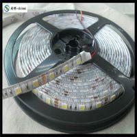 供应低压led灯带5050 led灯条5050 12V RGB 60灯 led软灯条 软条灯