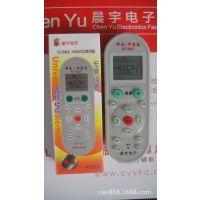 KT-007 科龙通华宝通  直接使用所有的华宝空调和所有科龙空调机