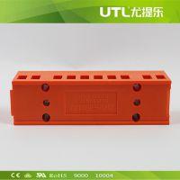 JUT4BP-4/10 十位接线端子 工业配电接线端子 防水防潮接线端子