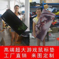 fate 亚瑟王 超大动漫游戏鼠标垫 磨砂动漫鼠标垫 网吧动漫鼠标垫