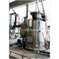 河南世邦供应环保煤气发生炉 小型煤气发生炉 简易煤气发生炉
