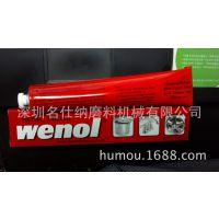 实力供应德国原装WENOL研磨光亮剂 原装进口