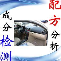优质汽车皮革渗透剂配方还原 专业皮革渗透剂成分解析  环保高速