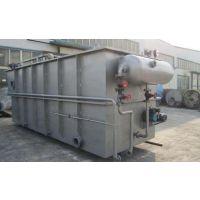 平流式气浮设备 博顺气浮污水处理一体化设备 含油污水处理处理设备