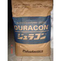 日本宝理POM GH-25 25%玻纤 POM