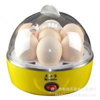 煮蛋器 蒸蛋器