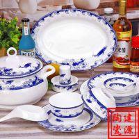 青花陶瓷餐具 56头陶瓷餐具 高档陶瓷餐具品牌
