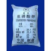 优质食品级焦磷酸钾生产厂家