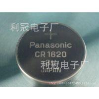 厂家直销纽扣电池2032  锂电池2032品质保证
