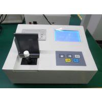 广州优质尚清环科SQ-CN208A型COD、氨氮快速测定仪,广泛应用于环保公司、污水处理厂等