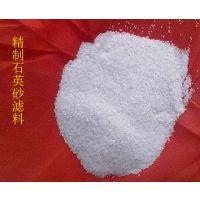娄底石英砂滤料 玻璃制品用石英砂滤料晟鸿石英砂生产厂家