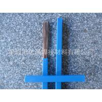 供应BCU93P磷铜焊条,无银焊条,铜基焊条。价格