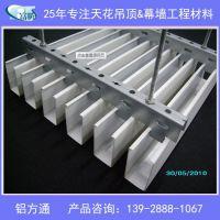 2015年铝方通价格 热销中高品质U槽铝方通吊顶