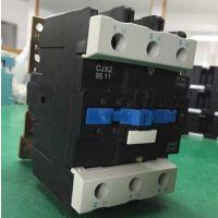CJX2-9511【低压电器】交流接触器