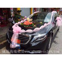 广州婚庆租车 劳斯莱斯出租 婚车租赁套餐