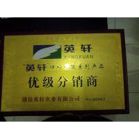英轩实业柠檬酸钠/一水柠檬酸/无水柠檬酸夏季大降价