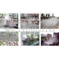 供应河南旅游景区造雾小区别墅景观花园景观雾化喷雾降温设备装置