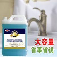 青岛康威龙5kg泡沫洗手液 酒店客房高效杀菌抑菌洗手液