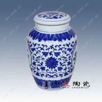 陶瓷茶叶罐厂家 青花缠枝莲陶瓷密封茶叶罐厂家批发 茶叶罐定做厂
