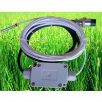 北京精凯达JK22344土壤温度传感器 土壤温度变送器