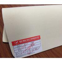 福建易宝 高弹性 防滑 防震 米白色SBR发泡材料