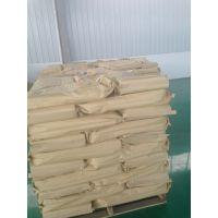 供应SBS橡胶/SH-1815/1675