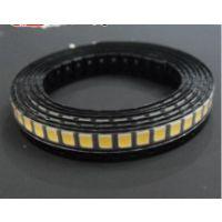 LED 2835灯珠 0.2-1W超亮2835贴片灯珠l国产进口光源芯片