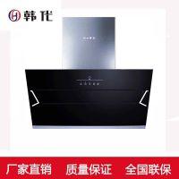 厨房电器招商加盟韩代品牌抽油烟机|大吸力单电机|负离子侧吸式烟机