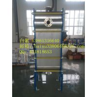 供应江苏省合资品牌双氧水产线上塔器冷却器全焊接换热器