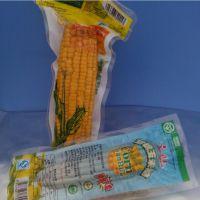 生产定制水果玉米真空袋