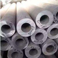 山东 烟台 青岛 济南 304/316L不锈钢厚壁管工业管