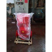 室外消火栓泵结构XBD7.6/40G-L生产厂家(带3CF认证)AB签。
