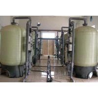 供应上海软化水处理设备,南京软化水处理设备
