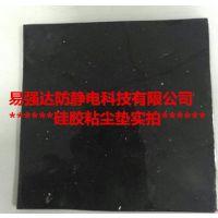 硅胶粘尘垫与pe粘尘垫区别在哪里-南京市苏州市批发市场哪里找-中国供应商网提供咨询