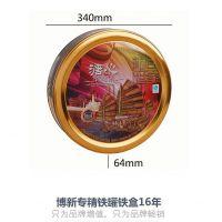 2016超牛月饼铁盒厂家,广州月饼金属盒定制工厂