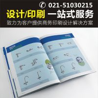 上海普陀区,嘉定区 松江区画册宣传册设计印刷公司哪家专业