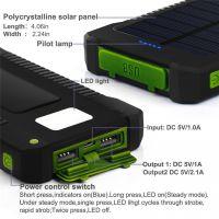 米纳思新款指南针太阳能移动电源10000mAh太阳能充电宝 外贸出口款