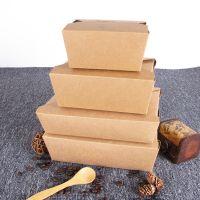 食品盒、定制包装盒、饭盒纸盒、快餐纸盒