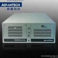 研华研祥工控机IPC-610L/810B/820E