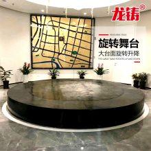 江源县升降机哪家牌子好 旋转升降舞台的施工现场及原图