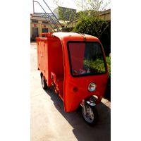 三轮车移动上门蒸汽洗车-中久厂家直销洗车设备