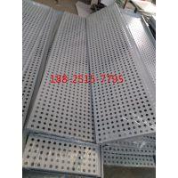 传祺4S店门头镀锌钢板冲孔板|广告牌银灰色圆孔镀锌钢板