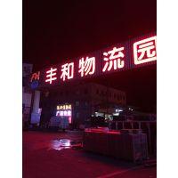 广州-佛山-顺德到郑州物流专线 广州物流中心广州物流营业部