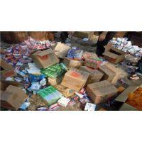 冷冻食品销毁处理,上海市过期食品在哪里销毁,饮料销毁
